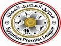مشاهدة الدورى المصرى بث مباشر Egyptian league