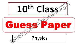10th class physics guess paper in urdu punjab board