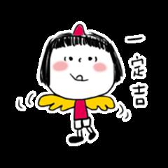 cute girl , susanmh38