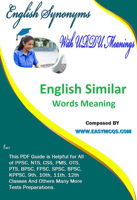 Learn English Grammar Similar Words With Hindi Urdu English Meanings In PDF