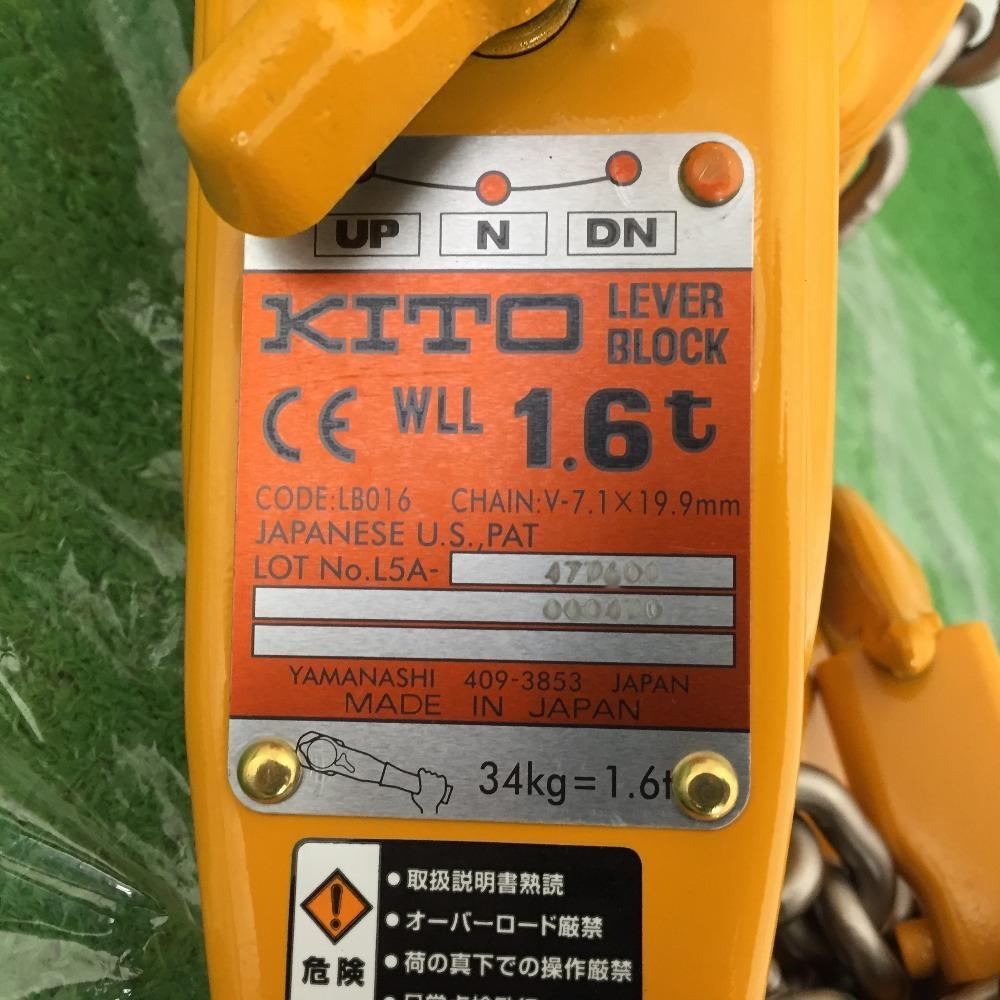Pa lăng lắc tay Kito LB016 1.6 tấn
