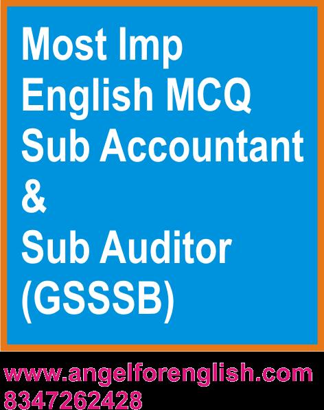GSSSB Sub Accountant & Sub Auditor Most Im English MCQ Set