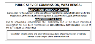 WBPSC ICDS Supervisor Admit Card 2019 - Download Exam Date @ pscwbonline.gov.in