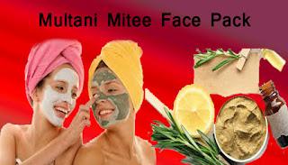 oily skin control care routine ! ऑयली स्किन पिम्पल एकने प्रोब्लम ,multanee miti mask