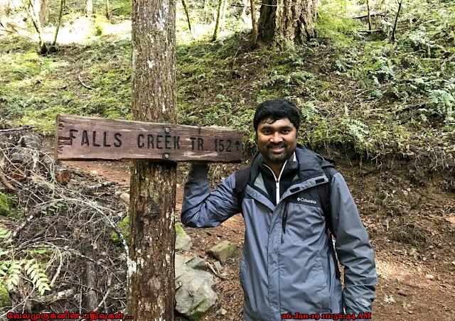 Falls Creek Trail 152