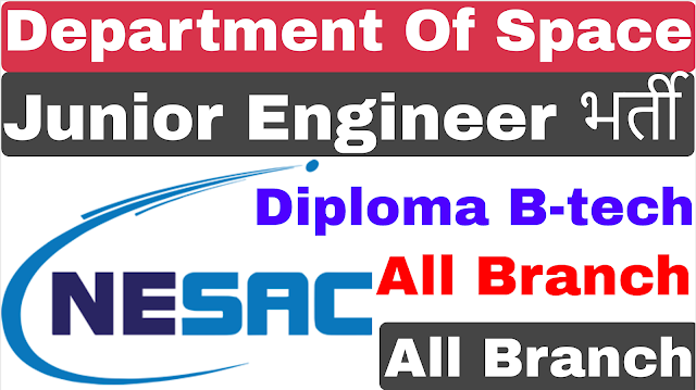 Department of Space Junior Engineer Recruitment 2020 | Diploma B-tech | No Exam | For Free