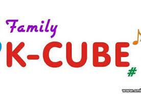 Lowongan Kerja Pekanbaru : K–Cube Family Karaoke Desember 2017