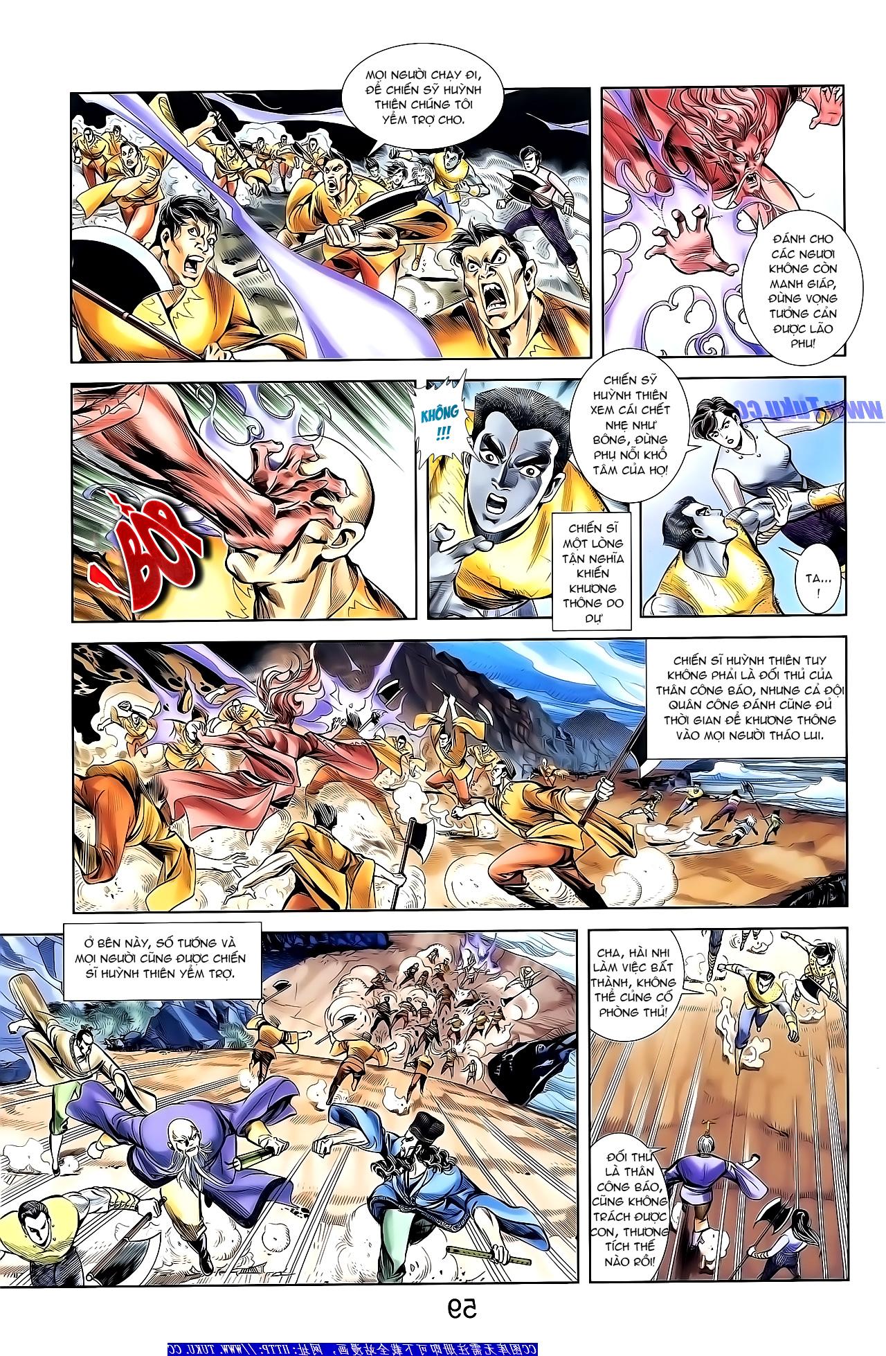 Cơ Phát Khai Chu Bản chapter 154 trang 17