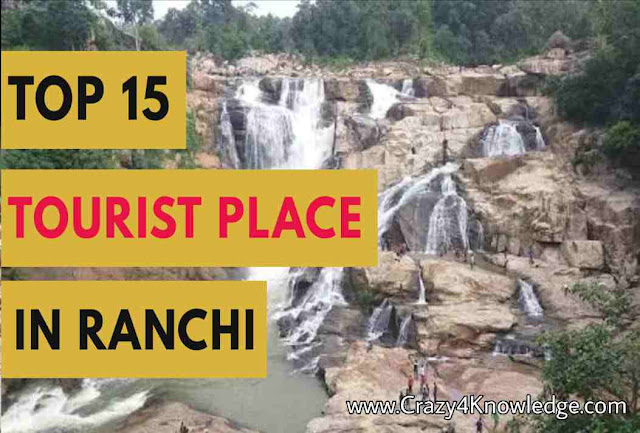 Famous_places_in_Ranchi