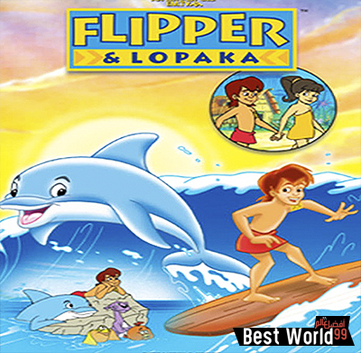 تحميل ومشاهدة فيلم Flipper And Lopaka Movie مدبلج