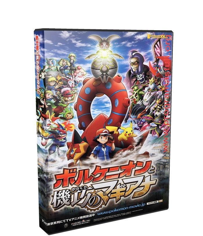 Pokemon Volcanion y la Maravilla Mecanica poster box cover
