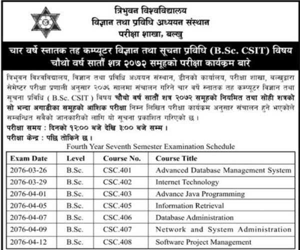 B Sc CSIT exam schedule 2076 4 yrs BSc CSIT 4th year 7th Sem