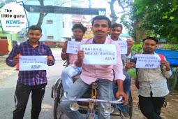 मोतिहारी में एबीवीपी का रोजगार ढूंढो कार्यक्रम
