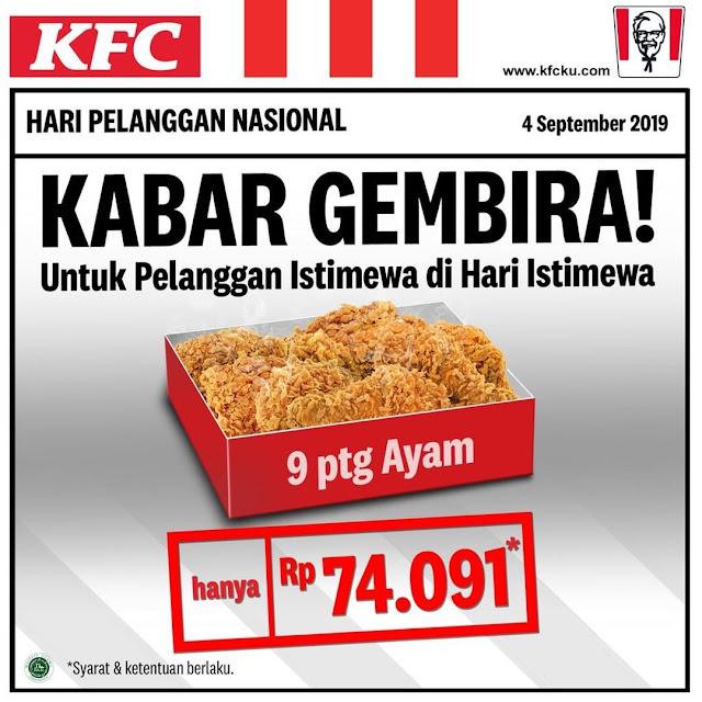 #KFC - #Promo Harga Spesial Hari Pelanggan Nasinal 9 Potong Ayam Hanya 75K (04 Sept 2019)