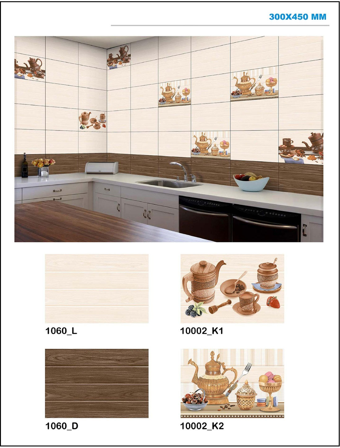 12x18 Kitchen Tiles 12x18 Kitchen Wall Tiles With Texture Color And Design Sasta Tiles