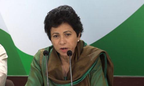 कुमारी शैलजा को बनाया गया हरियाणा कांग्रेस का अध्यक्ष - newsonfloor.com