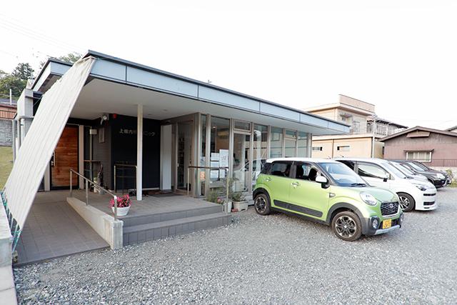 山梨県上野原市の在宅療養支援診療所「上條内科クリニック」