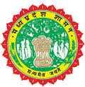 Collector Office Gwalior Vacancy For Notification For 51 Date Entry Operator