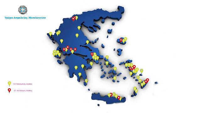 Και στην Πελοπόννησο έχει χτυπήσει η εγκληματική οργάνωση που διέπραττε απάτες