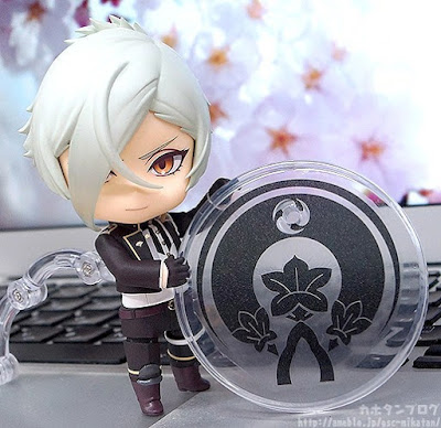 "Hizamaru ""Touken Ranbu"" - good smile company - orange rouge"