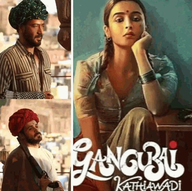 गंगूबाई काठियावाड़ी: अजय देवगन और इमराम हाशमी ने आलिया भट्ट की खातिर मिलाया हाथ ?