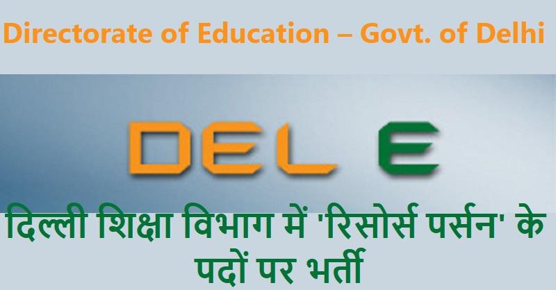 Delhi Education Recruitment 2019