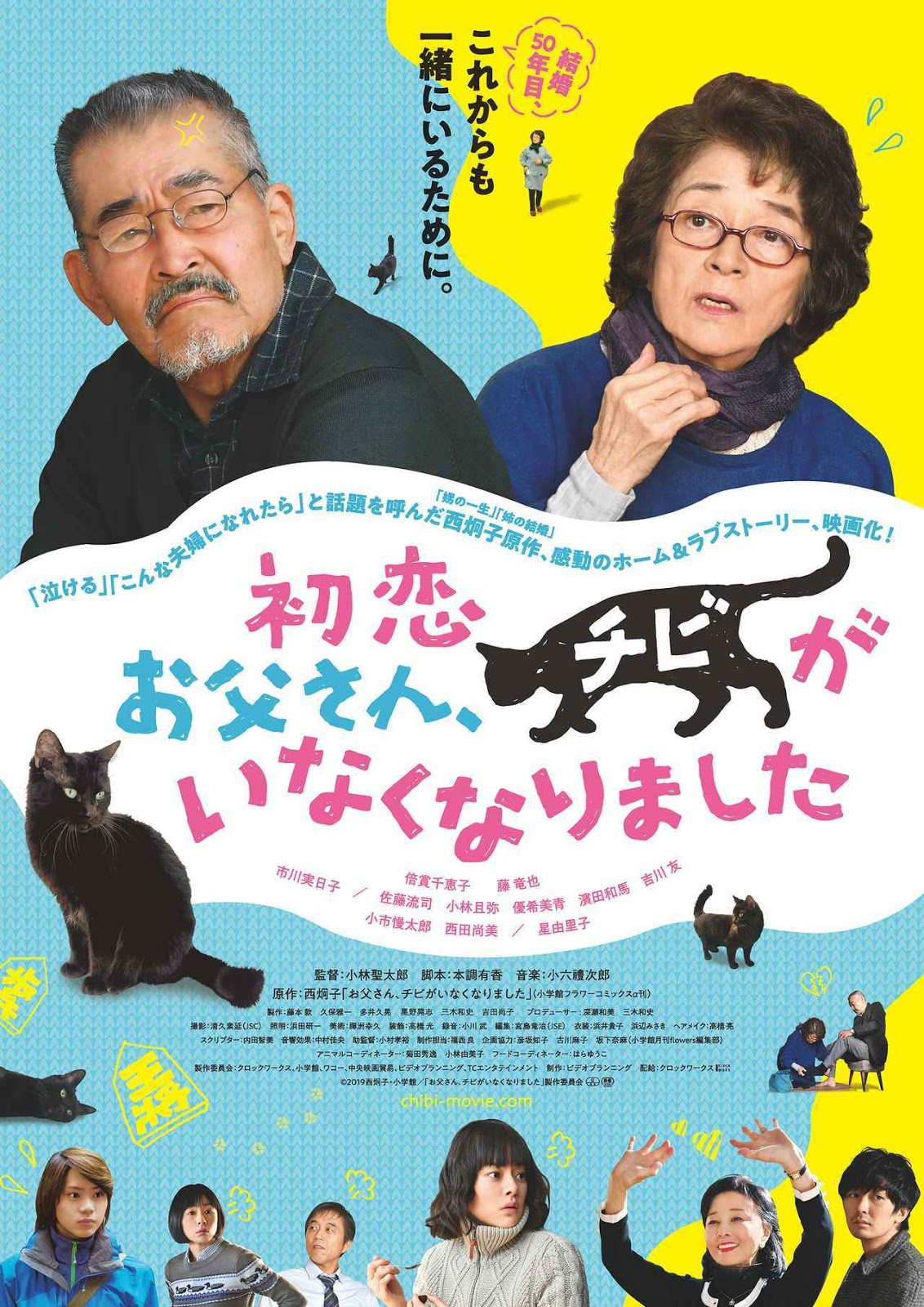 Only The Cat  Knows - Shotaro Kobayashi