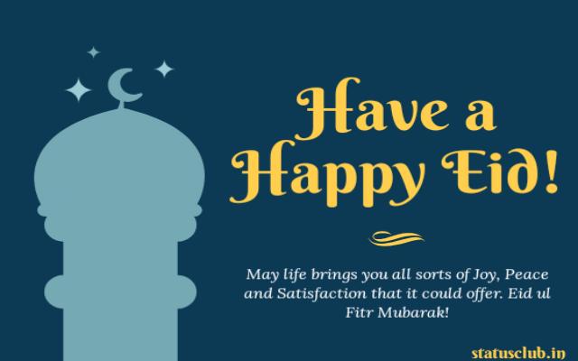 ramadan mubarak wishes image 2020
