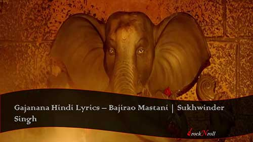 Gajanana-Hindi-Lyrics-Bajirao-Mastani-Sukhwinder-Singh