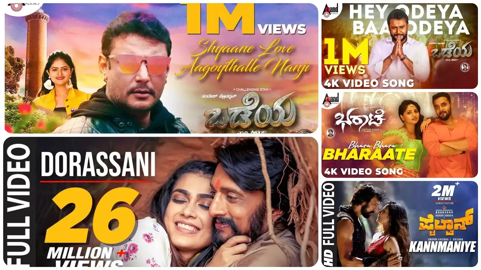 www kannada songs mp3 free download com