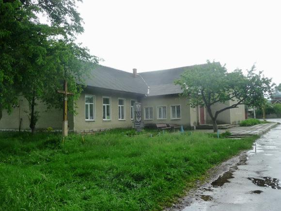 Пациків. Вулиця Шевченка. Народний дім
