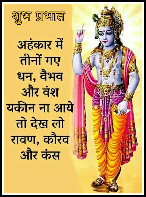 good morning god images download