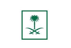 وظائف شركة الخطوط السعودية للتموين توظيف مراقب الجودة في بالدمام