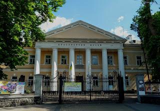 Ровно. Краеведческий музей