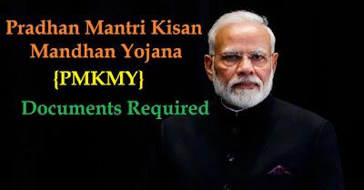 pradhan-mantri-kisan-mandhan-yojana-documents-required