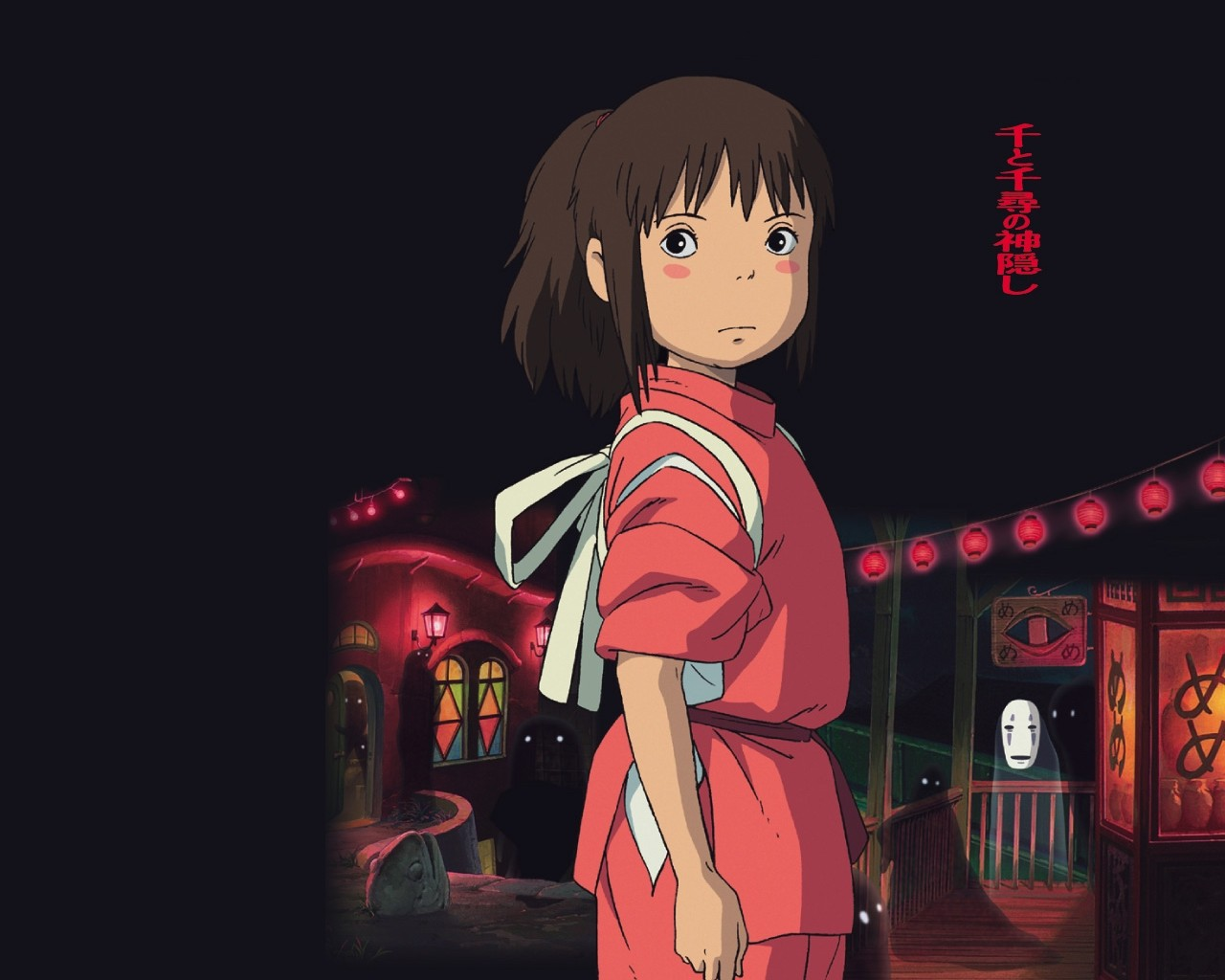 Part 2: No Face and Chihiro Costume Tips (Spirited Away ...