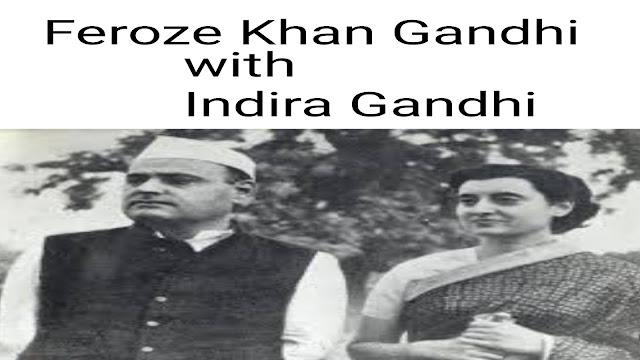 Sasur Firoz Gandhi - ससुर फिरोज गांधी