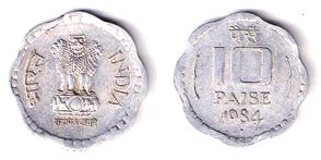 10 Paise Small Aluminium Coin