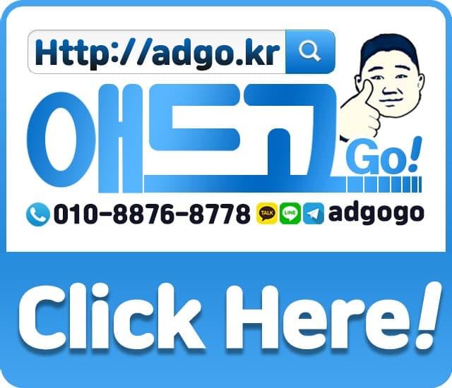 강남쇼핑검색광고