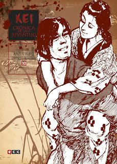 http://nuevavalquirias.com/kei-cronica-de-una-juventud-manga-comprar.html