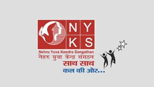 case study of nehru yuva kendra sangathan