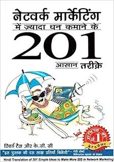 network marketing mein dhan kamaane ke 201 asaan tarike (how to make more $$$ in network marketing) ( hindi ) by richard tan and k.c. see,best network marketing books in hindi, best mlm books in hindi