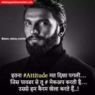 jaat attitude wallpaper