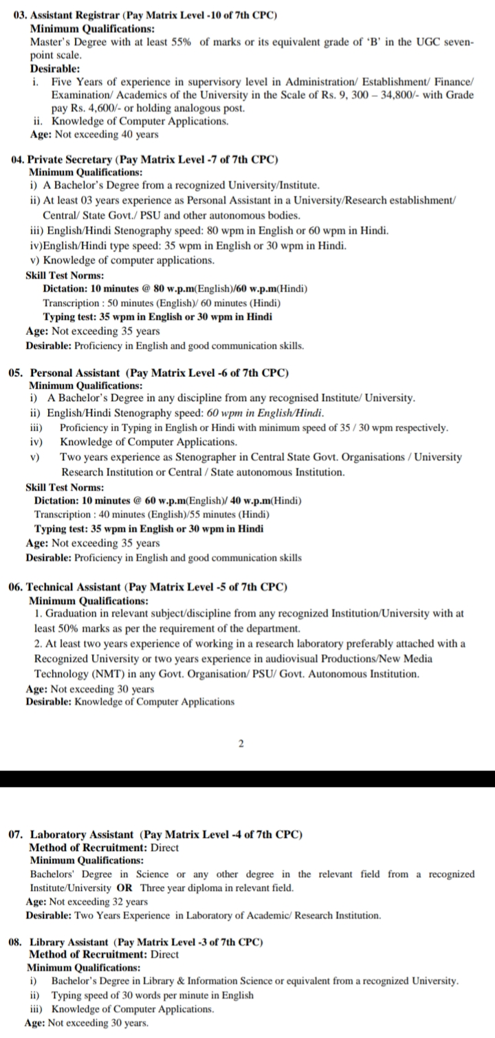 central university of kashmir notification  central university of kashmir courses  central university of kashmir faculty recruitment  central university of kashmir admission 2020  central university of kashmir integrated courses  central university of jammu  kashmir university  central university of kashmir apply online,Jobs, Jobs In Kashmir, Central University Of Kashmir Latest Recruitment Notification,
