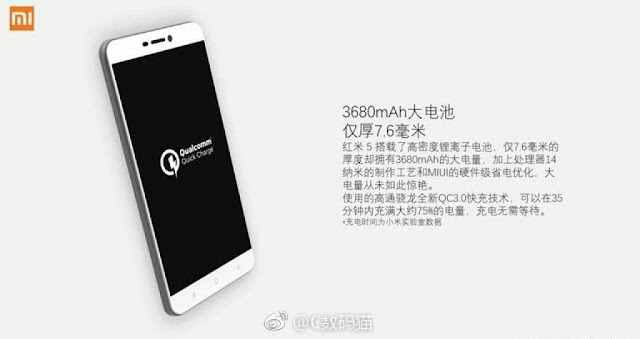 xiaomi-redmi-5-leaks