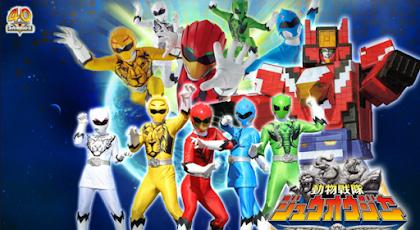 Doubutsu Sentai Zyuohger Episódio 23, Doubutsu Sentai Zyuohger Ep 23, Doubutsu Sentai Zyuohger 23, Doubutsu Sentai Zyuohger Episode 23, Assistir Doubutsu Sentai Zyuohger Episódio 23, Assistir Doubutsu Sentai Zyuohger Ep 23, Doubutsu Sentai Zyuohger Anime Episode 23