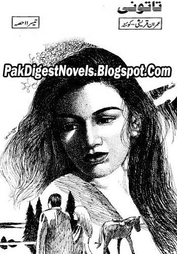 Tatooni Part 3 Novel By Imran Qureshi Pdf Free Download