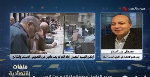 بالفيديو.. إعلامي مصري في الكويت يكشف زيف قناة الجزيرة!!