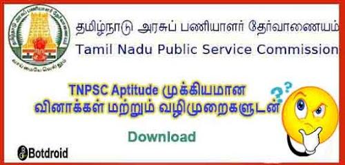 TNPSC Maths and Aptitude Reasoning study material Notes PDF-Download