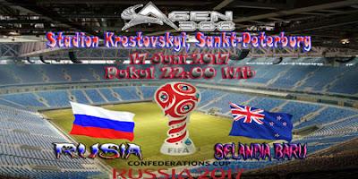JUDI BOLA DAN CASINO ONLINE - PREDIKSI PERTANDINGAN PIALA KONFEDERASI RUSIA VS SELANDIA BARU 17 JUNI 2017